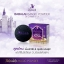 New !!! Babalah magic powder Oil Control & UV 2 Way Cake Magic Powder SPF 20 แป้งควบคุมความมัน สูตรใหม่ จากบาบาร่า thumbnail 2