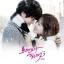 I Need A Romance 3 O.S.T - TVN Drama thumbnail 1