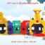 FPT-1017 อุโมงค์รถไฟผจญภัญ 1 ชุดมี 4 ท่อน thumbnail 1