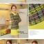ชุดเดรส แบรนด์ Bluearly แท้ 100% ชุดเดรสทำงาน สีเหลือง ผ้าโพลีเอสเตอร์อย่างดี คอปกโปโล แขนยาว thumbnail 4