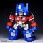 SD Optimus Prime thumbnail 2