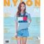 นิตยสารเกาหลี NYLON 2016-06 KIM JUN-SU (XIA), SON NA-EUN, NAM WOO-HYUN (INFINITE) thumbnail 1