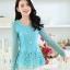 แฟชั่นเกาหลีราคาถูก เสื้อตัวยาว ผ้าลูกไม้ สีฟ้าอมเขียว ชายเสื้อ ฉลุลายดอกไม้ แขนยาว thumbnail 2