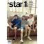 นิตยสาร @Star1 เดือน สิงหาคม 2015 หน้าปก แบคฮยอน ซูโฮ chen thumbnail 1