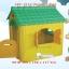 FPT-1212 บ้านพระอาทิตย์ thumbnail 1