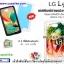 เคสพิมพ์ภาพ LG L90 ภาพให้สีคอนแทรส สดใส มันวาว thumbnail 1