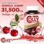 Colly Acerola 31,500 mg High Vitamin C ผลิตภัณฑ์เสริมอาหารน้องใหม่จาก Colly thumbnail 1