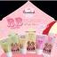 Beautelush body BB lotion SPF 50 PA+++ thumbnail 1