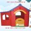 FPT-1213 บ้านตากอากาศ thumbnail 1