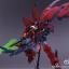 MG 1/100 Epyon Gundam thumbnail 12