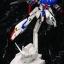 1/48 Bast Head Zeta thumbnail 2