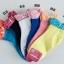 [ของหมด] ถุงเท้าเกาหลีข้อสั้นมีระบาย thumbnail 2