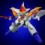 New Ryujinmaru thumbnail 8
