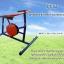 อุปกรณ์บริหารข้อเข่า (แบบจักรยานล้อเหล็ก) thumbnail 1