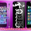 one piece iPhone5s case pvc thumbnail 1
