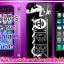 one piece iPhone5s case pvc thumbnail 1