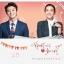 ซีรีย์เกาหลี Divorce Lawyer in Love O.S.T - SBS Drama thumbnail 1