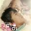 ซีรีย์เกาหลี Kill Me Heal Me dvd Director's Cut English Subtitled thumbnail 1