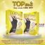 Top Slim Body Curves Lava Dot ชุดกระชับทอปสลิม รุ่นลาวาดอท thumbnail 2