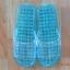 K012-DBL**พร้อมส่ง** (ปลีก+ส่ง) รองเท้านวดสปา เพื่อสุขภาพ ปุ่มเล็ก (ใส) สีฟ้าอมเขียว ส่งคู่ละ 80 บ. thumbnail 1