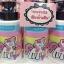 Rainbow Lotion by hello collagen โลชั่นบำรุงผิวขาวสุดเริศ ซึมง่าย แห้งเร็ว thumbnail 17