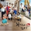 Wang Family People O.S.T - KBS Drama thumbnail 1