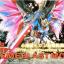 1/100 Destiny Gundam Extreme Blast Mode thumbnail 1