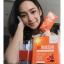 Verena Nutroxsun นูทรอกซัน ผลิตภัณฑ์กันแดดแบบชงดื่ม เทรนด์สุดล้ำของการปกป้องผิวจากรังสี uv ในแสงแดดจากประเทศสเปน thumbnail 5