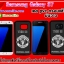 Man U Samsung Galaxy S7 case thumbnail 1