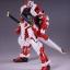 MG 1/100 Gundam Astray Red Frame thumbnail 6