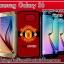Man U.Samsung Galaxy S6 case pvc thumbnail 1