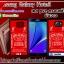 Liverpool Samsung Galaxy Note5 pvc case thumbnail 1