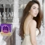 New !!! Babalah magic powder Oil Control & UV 2 Way Cake Magic Powder SPF 20 แป้งควบคุมความมัน สูตรใหม่ จากบาบาร่า thumbnail 13