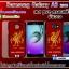 Liverpool Samsung Galaxy A3 2016 pvc case thumbnail 1