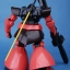 MG 1/100 Rick-Dom thumbnail 8