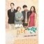 Marry Him If You Dare OST thumbnail 1