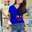 เสื้อยืดแฟชั่น คอวี แขนเบิ้ล ลาย Loved Across สีน้ำเงิน (Size M : 34 นิ้ว) thumbnail 1