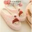 [SLSH8742] รองเท้าใส่ในบ้าน ลายสาวเกาหลี พื้นรองเท้าหนาหนุ่น สินค้างานคุณภาพ (จำนวนจำกัด) thumbnail 4