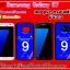 Football Thai Samsung Galaxy S7 case thumbnail 1