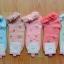 S188**พร้อมส่ง** (ปลีก+ส่ง) ถุงเท้าแฟชั่นเกาหลี ข้อสั้น ขอบลูกไม้ เนื้อดี งานนำเข้า(Made in china) thumbnail 2