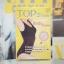 Top Slim Body Curves Lava Dot ชุดกระชับทอปสลิม รุ่นลาวาดอท thumbnail 3