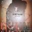 ชุดเคหาสน์รัตติกาล House of Night / พี.ซี. คาสต์ และ คริสติน คาสต์ [เล่ม 1-8] thumbnail 2