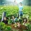 เพลงประกอบละคร ซีรีย์เกาหลี Morden Farmer O.S.T SBS Drama thumbnail 1