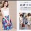 แฟชั่นเกาหลีมาใหม่ Set 2 ชิ้น เสื้อและกระโปรง สวยมากๆ thumbnail 5