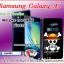 Samsung Galaxy A5 Case PVC thumbnail 1