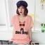 เสื้อยืดแฟชั่น ผ้านุ่ม ลาย Doc Dog (Size M:36 นิ้ว) สีโอรส thumbnail 1