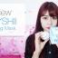 Rayshi Pure White Mask เรชิ เพียว ไวท์ มาสค์ thumbnail 3
