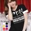 เสื้อยืดแฟชั่น แขนเบิ้ล ลายปาจิงโกะ สีดำ (Size M : 35 นิ้ว) thumbnail 1