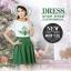 ชุดเดรสสั้น แฟชั่นเกาหลี ผ้าชีฟอง เนื้อดีสีขาว ปักลายดอกไม้ที่หน้าอกและแขนเสื้อสีเขียว คอและปลายแขนเสื้อจั๊ม thumbnail 5