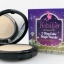 New !!! Babalah magic powder Oil Control & UV 2 Way Cake Magic Powder SPF 20 แป้งควบคุมความมัน สูตรใหม่ จากบาบาร่า thumbnail 1